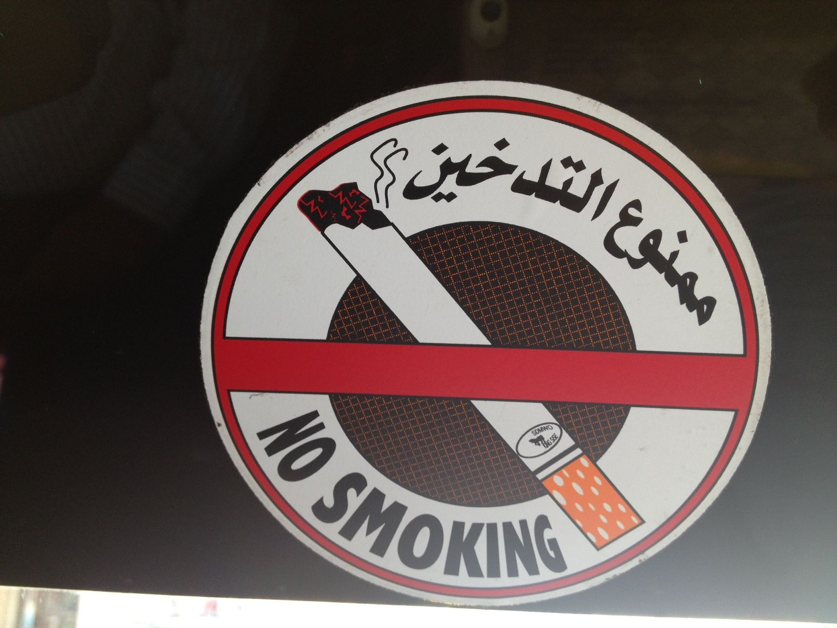 Ne Pas Fumer Lesbossesduchamot